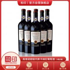 高维诺超级托斯卡纳红葡萄酒